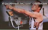 Детский пистолет воздушка ZM 04 высокого качества, фото 9