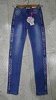 Подростковые джинсы на девочек GRACE,разм 134-164 см