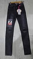 Модные черные джинсы для девочек подростковые  GRACE,разм 134-164 см