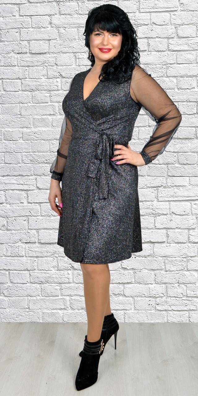 Молодёжное платье с рукавом эвро сетка  на запах большого размера