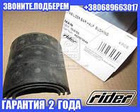 Втулка стабилизатора половинка (RIDER) (арт. 10-0100)