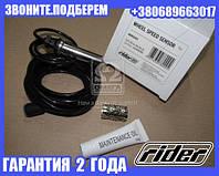 Датчик ABS прямой 3м.  (RIDER) (арт. RD 44.103.292.30)
