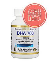 California Gold Nutrition, Рыбий жир ДГК 700, фармацевтического класса, 1000 мг, 30 рыбно-желатиновых капсул