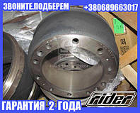 Барабан тормозной ДАФ TRUCK (RIDER) (арт. RD 31.129.001.200)