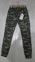 Подростковые камуфляжные брюки для мальчиков на манжете,с карманами,разм 134-164 см