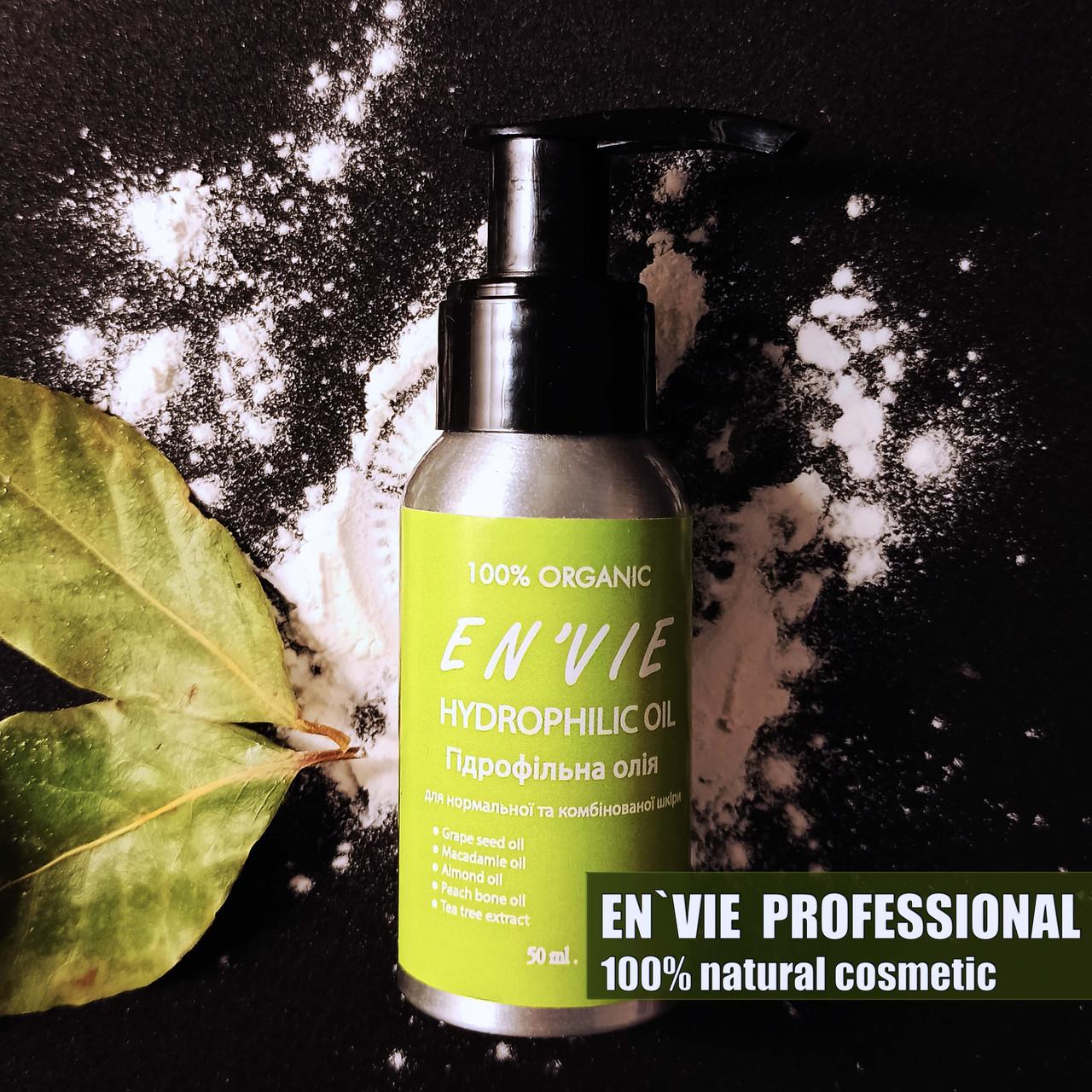 Гидрофильное масло для умывания (нормальная и комбинированная) 50 мл. Envie Cosmetic