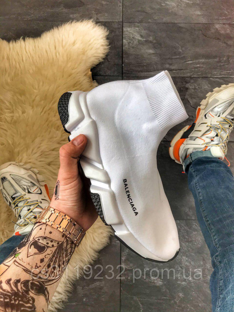 Мужские кроссовки Balenciaga Speed White (белые)