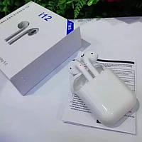 Беспроводные сенсорные наушники Bluetooth I12 TWS airpods