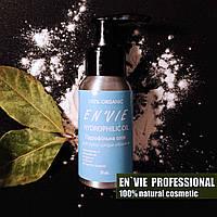 Гидрофильное масло для умывания (сухой кожи) 50 мл. Envie Cosmetic