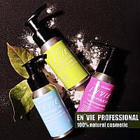 Гидрофильное масло для снятия макияжа (средство для демакияжа) 50 мл. Envie Cosmetic
