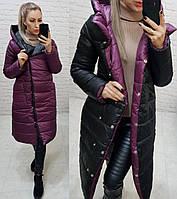Куртка двусторонняя женская, арт. 1007, черный/фиолетовый