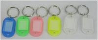 Бирка №1011-1 для ключей, набор 6шт (1045) цветные 6см уп12