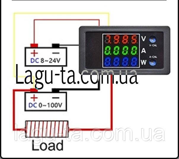 Прибор встраиваемый, измерение постоянного напряжения и тока