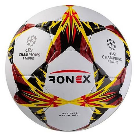 Мяч футбольный Grippy Ronex AD/FC3 желтый/красно/черный, фото 2