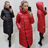 Куртка женская, арт.1007, с капюшоном, красный/черный