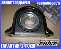 Опора вала карданного (подвесной подшипник) ДАФ F3600, ИВЕКО TURBO, РЕНО MAXTER (RIDER) (арт. RD 96.12.38)