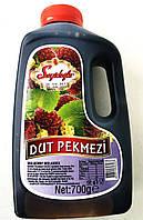 Пекмез Seyidoglu шелковицы 700 гр.  (сироп) пластик, турецкие сладости.