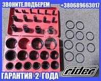 Ролик натяжной ГРМ ВАЗ 2170,1118 (двигатель 1.4/1.6) (RIDER) (арт. 21126-1006238)