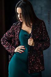 Нарядный женский блестящий пиджак «Шарлотта»