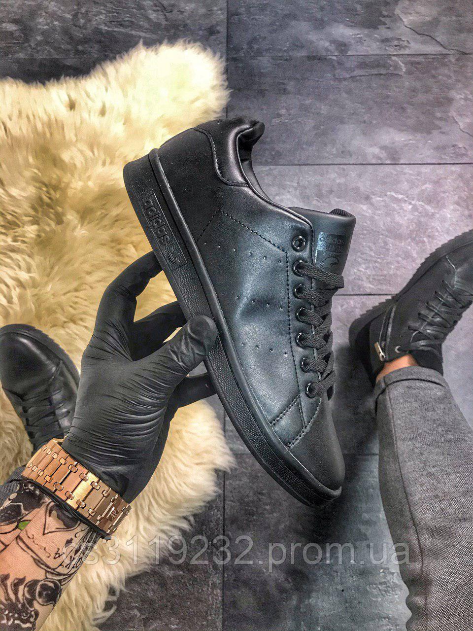 Женские кроссовки Adidas Stan Smith Full Black