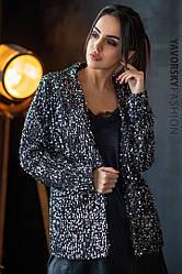 Нарядный женский пиджак с пайетками  «Шарлотта»