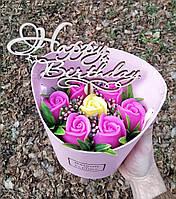 Рожевий букет із мила KupuiDarui 375г (001232)