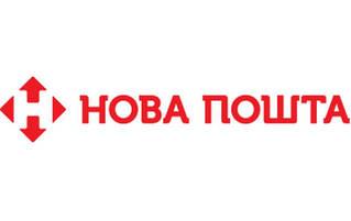 Интеграция Prom.ua с «Новой почтой»