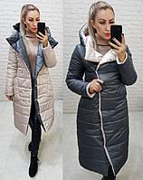 Куртка женская двусторонняя, арт. 1007, белый/серый