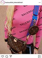 Женская сумочка LOUIS VUITTON MULTI POCHETTE (реплика), фото 1