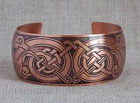 Браслет-оберег медный с кельтским орнаментом