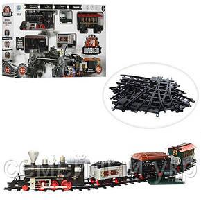 Железная дорога ТМ  Limo Toy. Паровоз с функцией настоящего дыма. Длина ЖД- 650см. Звуковые и световые эффекты, фото 2