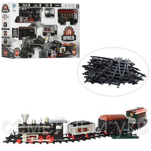 Железная дорога ТМ  Limo Toy. Паровоз с функцией настоящего дыма. Длина ЖД- 650см. Звуковые и световые эффекты