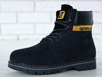 """Мужские ботинки Caterpillar """"Black"""" (люкс копия)"""
