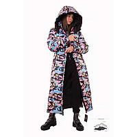 Пуховик женский куртка камуфляж пудра