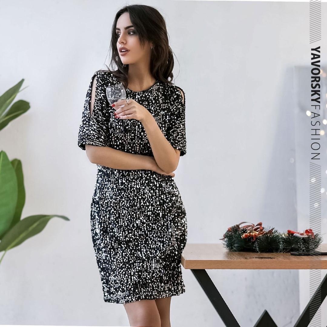 Женское нарядное платье с пайетками «Виола»