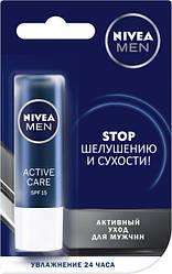 Бальзам для губ Nivea Активный уход для мужчин 5.5 г (4005900685681)