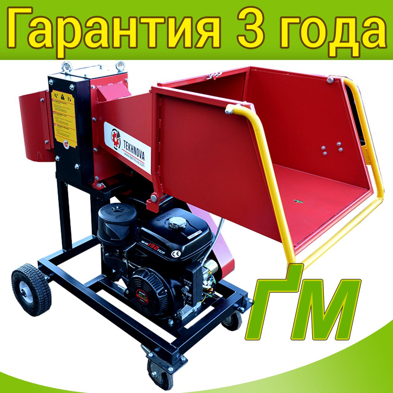 Измельчитель веток TN-100B