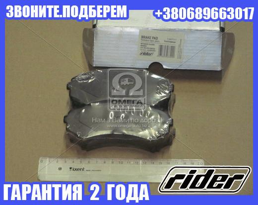 Колодка тормозная дисковая МИТСУБИСИ PAJERO/GRANDIS передн. (RIDER) (арт. RD.3323.DB3246)