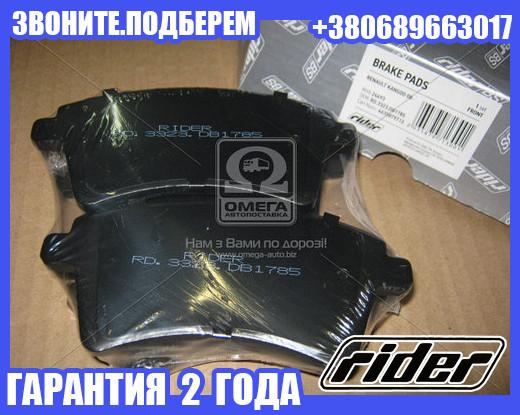 Колодка тормозная дисковая РЕНО КЕНГО 08- передн. (RIDER) (арт. RD.3323.DB1785)