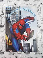 Расскраска детская А4 ( для мальчиков)  Spiderman , белый  фон + наклейки