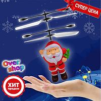 Летающий Санта Клаус Flying Santa Дед мороз.  Игрушка новогодняя