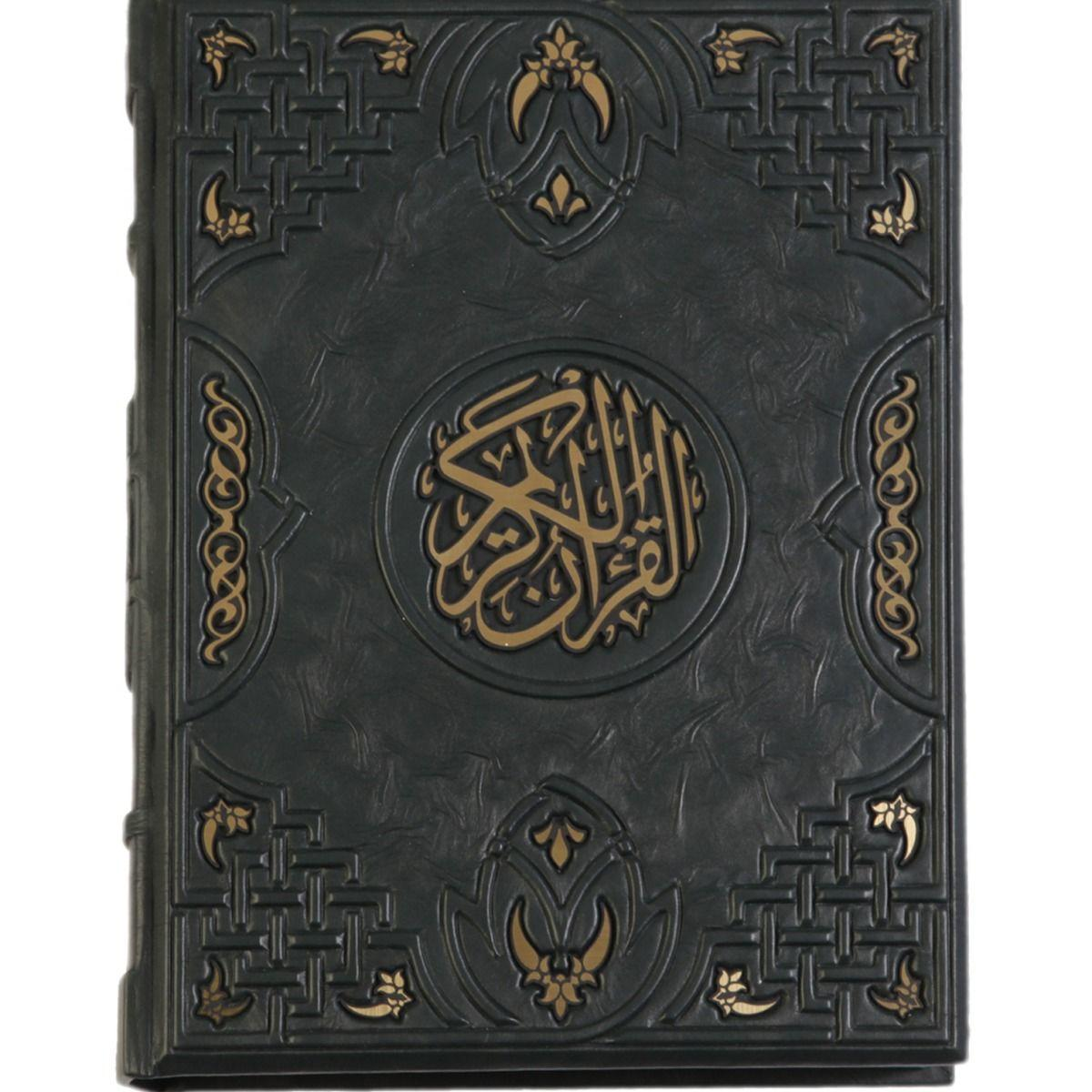 Коран большой на русском языке в переводе Османова в кожаном переплете с элементами гравировки (М1)