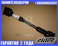 Вал карданный УАЗ 469 передн. (RIDER) (арт. 469-2203010)