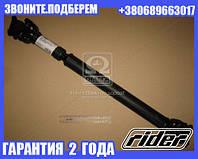 Вал карданный УАЗ 452 L=790 задн. (RIDER) (арт. 452-2201010)