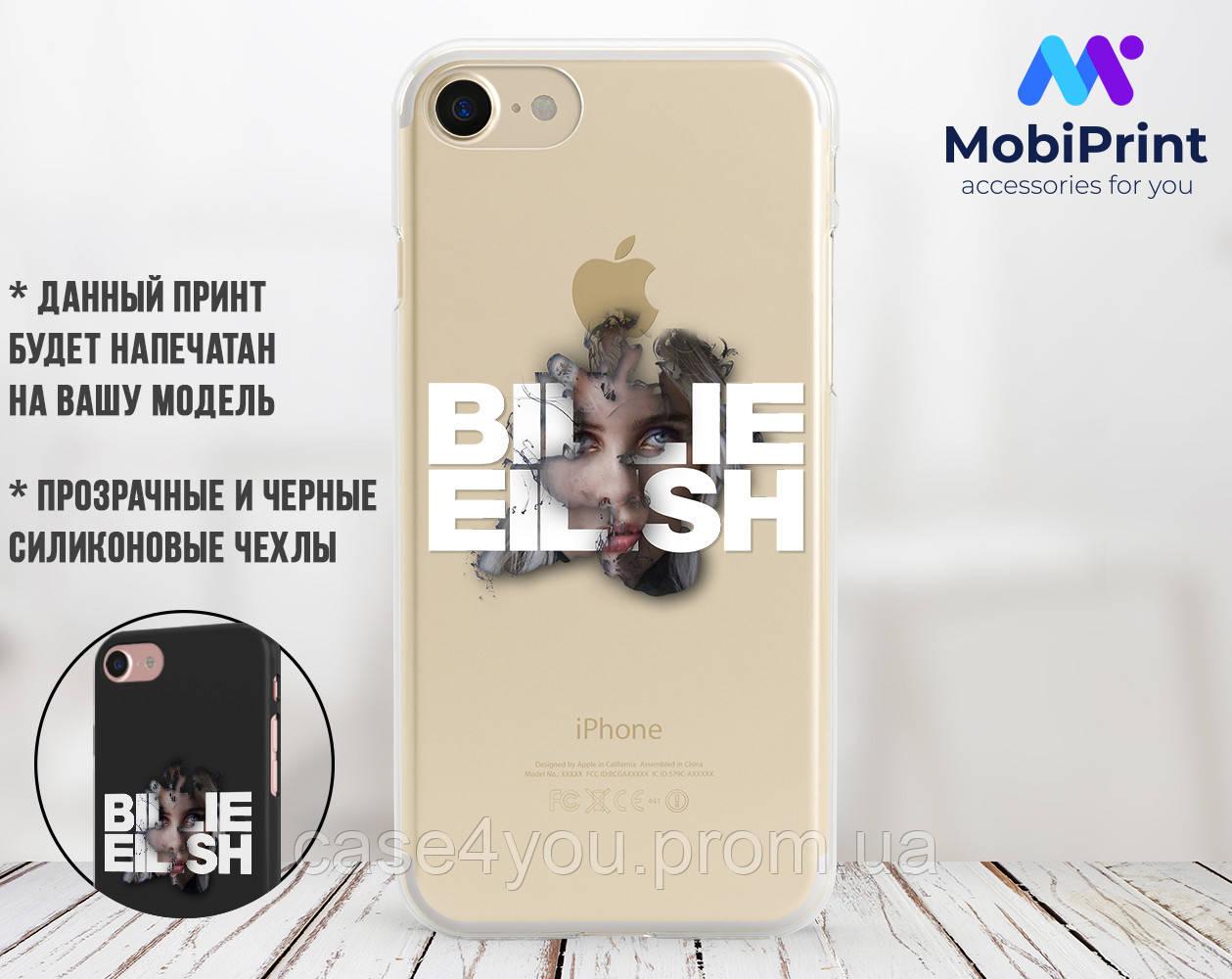 Силиконовый чехол для Xiaomi Mi 8 Billie Eilish (Билли Айлиш) (31055-3394)