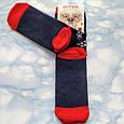 Шкарпетки жіночі новорічні махра сині розмір 36-41, фото 2