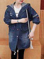 Longines Island Женская джинсовая куртка хлопок, фото 1
