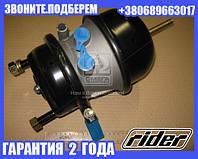 Камера тормозная STANDART для прицепа 16/24 (RIDER) (арт. RD 99.25.017)