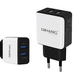 Зарядное устройство Qihang QH-C900