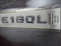 Надпись E180L   165х25 мм